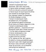 ����������. �������� ������� ����������� (30.11.2013)-screenshot_1.png